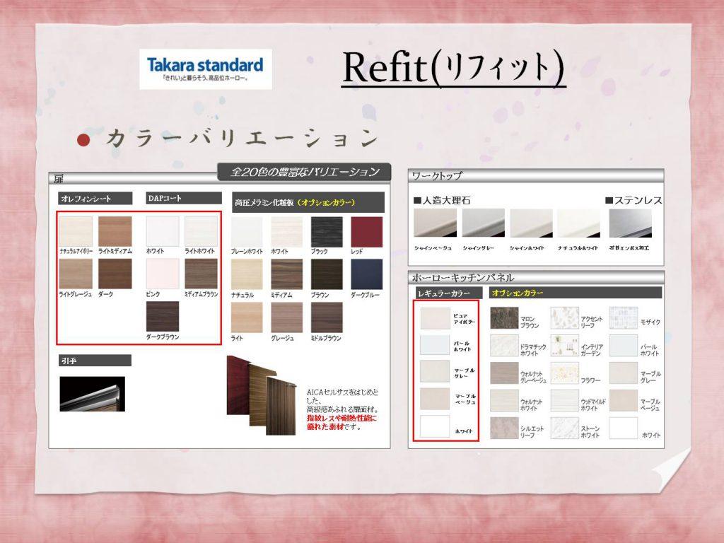 system-kitchin_05